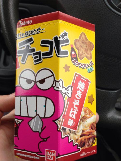 秘伝のチョコビ 焼きそば味を買ってみた。