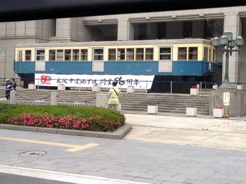 大阪市役所に地下鉄が展示