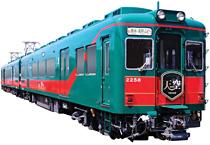高野山に行くには南海電鉄の「天空」で